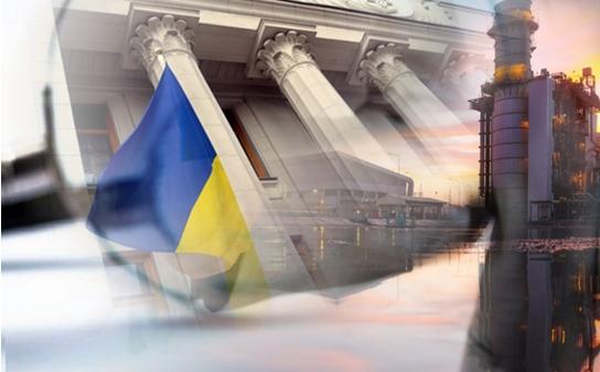 Фонд державного майна України вперше оприлюднив повний перелік об'єктів, виставлених на малу приватизацію.