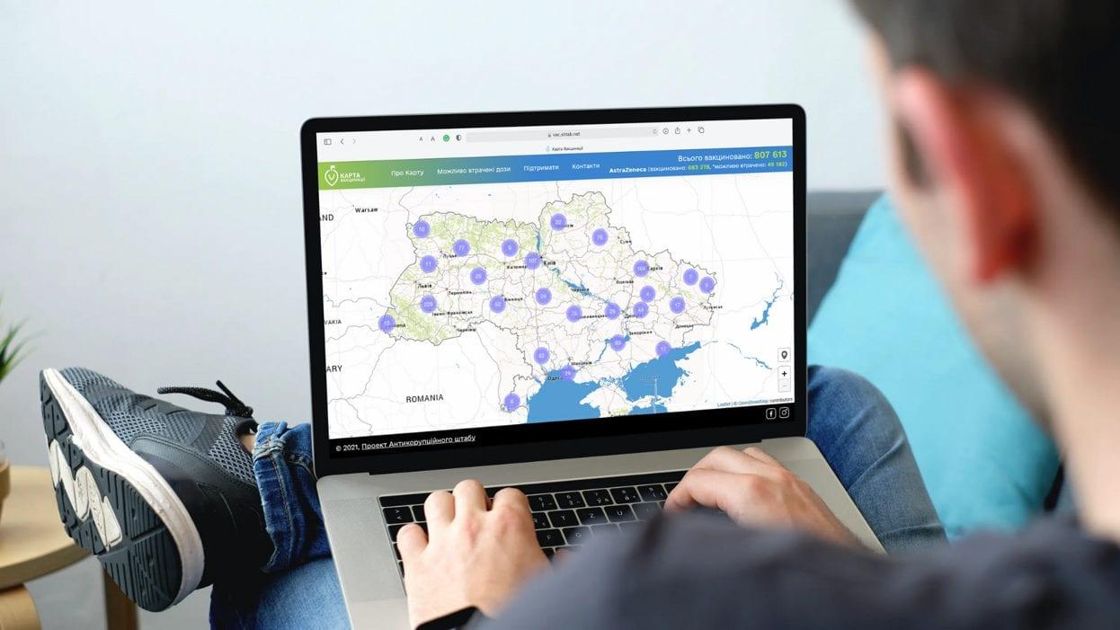 В Україні запустили інтерактивну Карту вакцинації: Закарпаття посідає 5 місце з кінця.