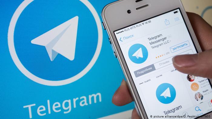 Комісія з цінних паперів США (SEC) домовилася з Telegram про укладення мирної угоди.