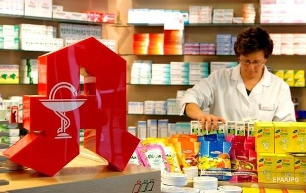 МОЗ оновило список безкоштовних ліків