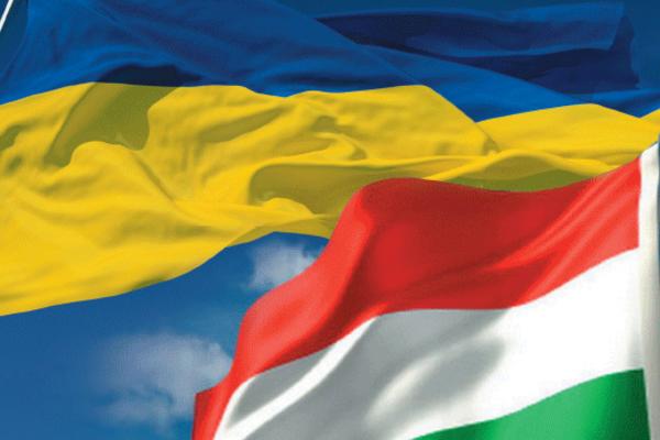 За інформацією, наданою Прикордонною поліцією Угорської Республіки, з 01:00 15 липня 2020 року впроваджуються зміни до порядку пропуску осіб на територію Угорщини.