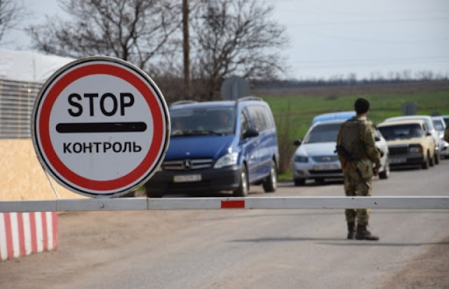 Про це зaявили у прес-службі Мукaчівського прикордонного зaгону.