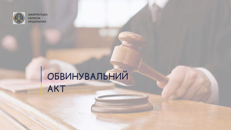 У ході досудового розслідування встановлено, що в лютому 2014 року він незаконно переправив до Румунії трьох громадян Шрі-Ланки.