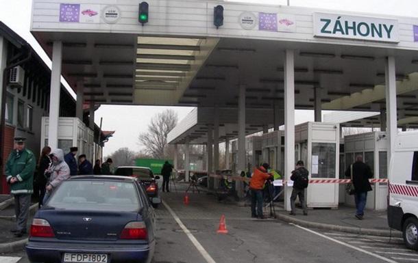 Громадяни України можуть потрапити на батьківщину тільки автомобілем і через певні пункти пропуску.