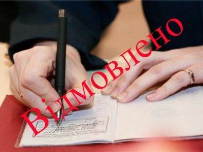 На засіданні окружної виборчої комісії в 69 окрузі з центром у місті Мукачево було прийнято рішення відмовити Едгару Токарю у повторному підрахунку голосів на 13 виборчих дільницях, де перемогу здобув Віктор Балога.