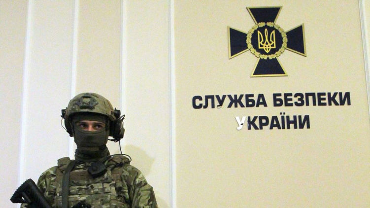 Володимир Зеленський провів серйозні кадрові перестановки в СБУ.
