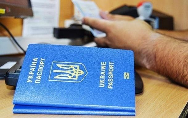 Україна опустилася в індексі паспортів світу