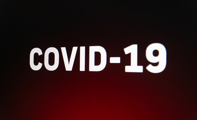 На даний час в Чехії госпіталізовано 74 людини з вірусом Covid-19.