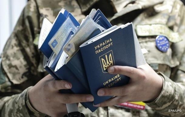 Можливо, українцям доведеться відмовитися від поїздок за кордон цього літа, так як багато країн почнуть пускати туристів ближче до осені, а то і пізніше.