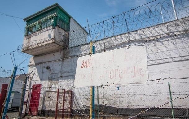 В українських в'язницях відбувають покарання 1536 довічно засуджених - найбільше серед європейських країн.