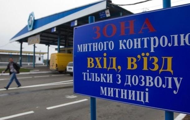 Львівську митницю перевірять через масове ввезення авто з Європи