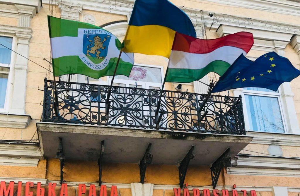 У понеділок, 22 лютого, заплановане друге засідання 4 сесії Берегівської міської ради VIII скликання.
