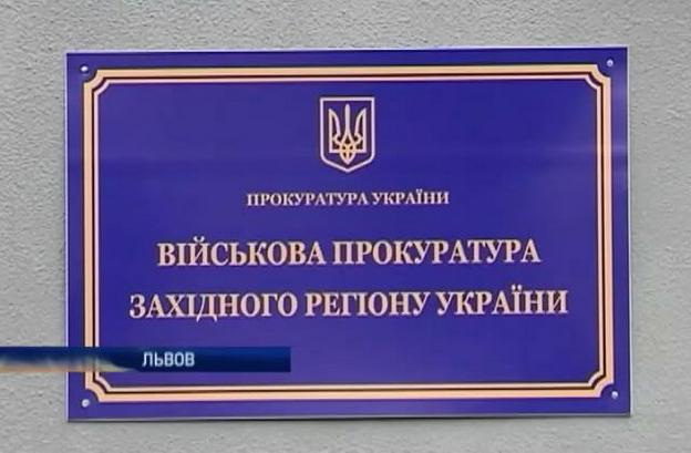 При цьому суд визначив і можливість внесення застави у сумі 38 тисяч гривень.