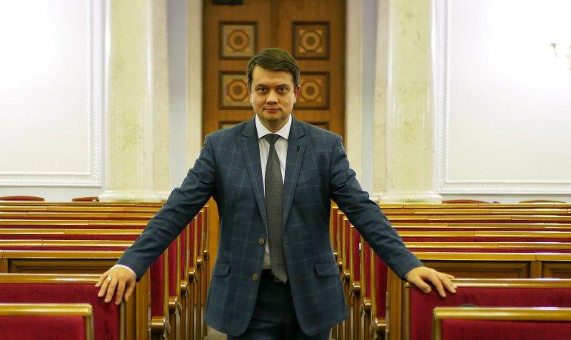 Голова Верховної ради відвідає Закарпаття, анонсовано візит у Мукачево.
