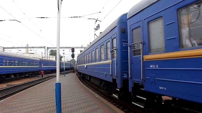 Со 2 ноября «Укрзализныця» прекращает продажу билетов с некоторых вокзалов, в частности из Ужгорода.