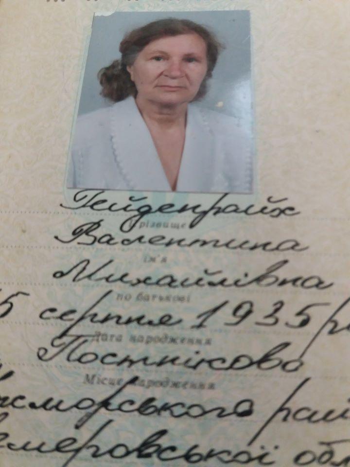 В Ужгороді розшукують бабусю 1935 року народження, зникла напередодні, 29 лютого, в районі вулиці Ракоці