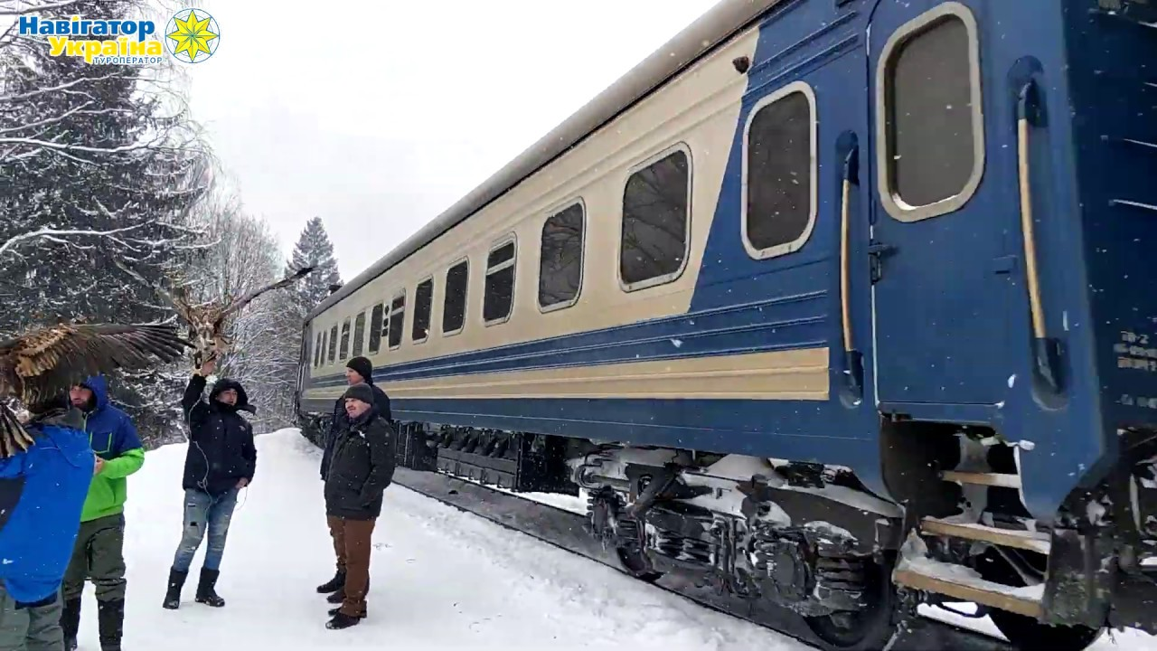 Укрзалізниця запропонувала маршрут із Закарпаття через