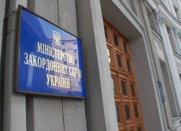 МЗС України висловило протест Росії у зв'язку з рішенням РФ видавати свої паспорти на окупованій території Донбасу.