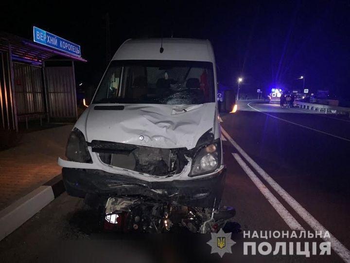 Вчора, 8 жовтня, близько 19:40 до поліції надійшло повідомлення про аварію у селі Верхній Коропець Мукачівського  району.