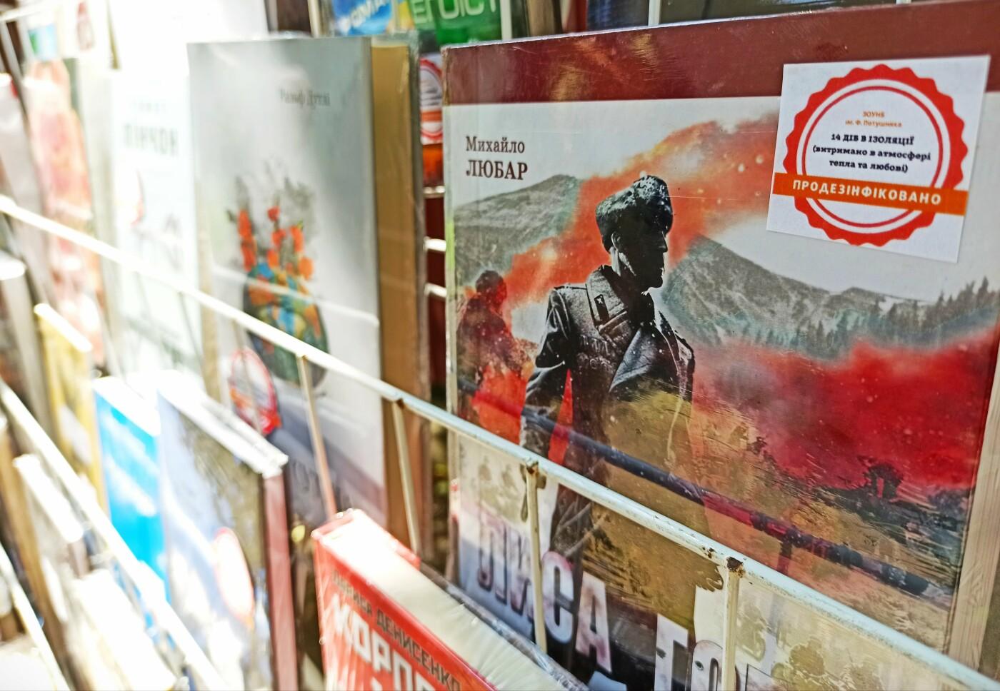 11 травня з 10:00 до 18:00 відбудеться вулична акція «Капуркова книжка-8». Організатори: Закарпатська обласна бібліотека та волонтерська організація «Барбос».