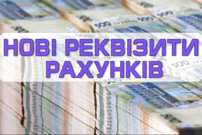 Про це повідомили у Відділі комунікацій ГУ ДПС у Закарпатській області.