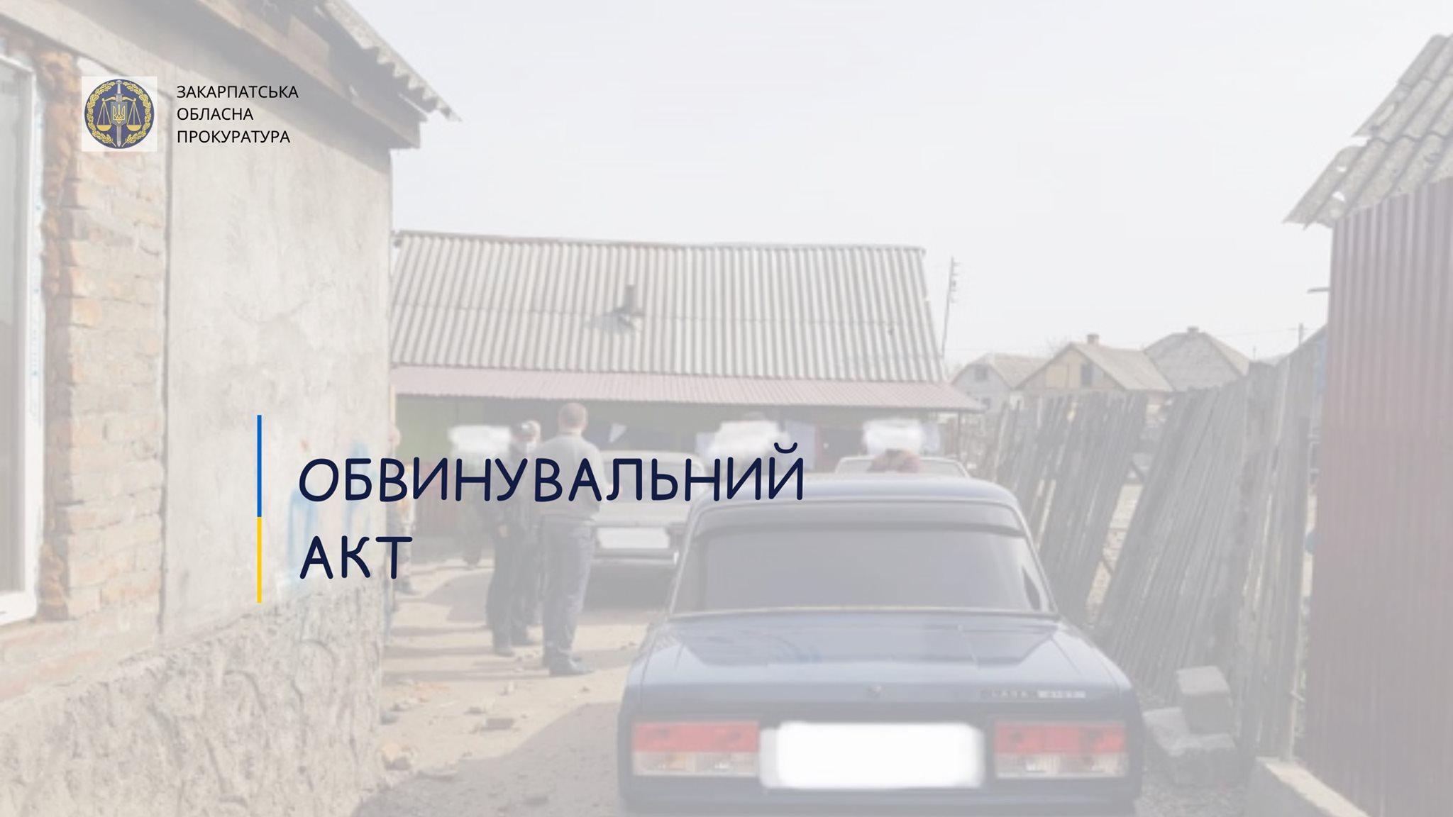 Прокурорами Берегівської місцевої прокуратури затверджено і скеровано до суду обвинувальний акт стосовно осіб, які зчинили масову бійку в Берегові у квітні 2020 року.