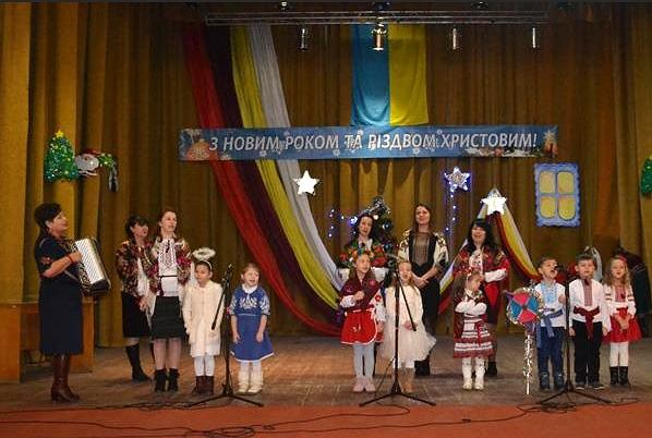 9-11 січня 2020 року в Тячівському районі, відбудеться Х ювілейний Різдвяний фестиваль колядок «Вифлеємська зіронька - 2020».