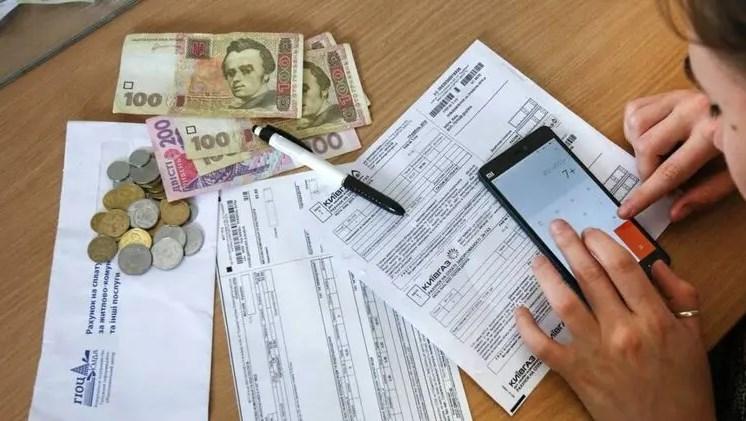 Влада офіційно визнали - тарифи на комуналку будуть і далі підвищуватися.