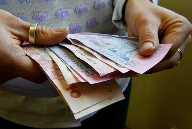 Опубліковано список підприємств Закарпаття, які не платять робітникам