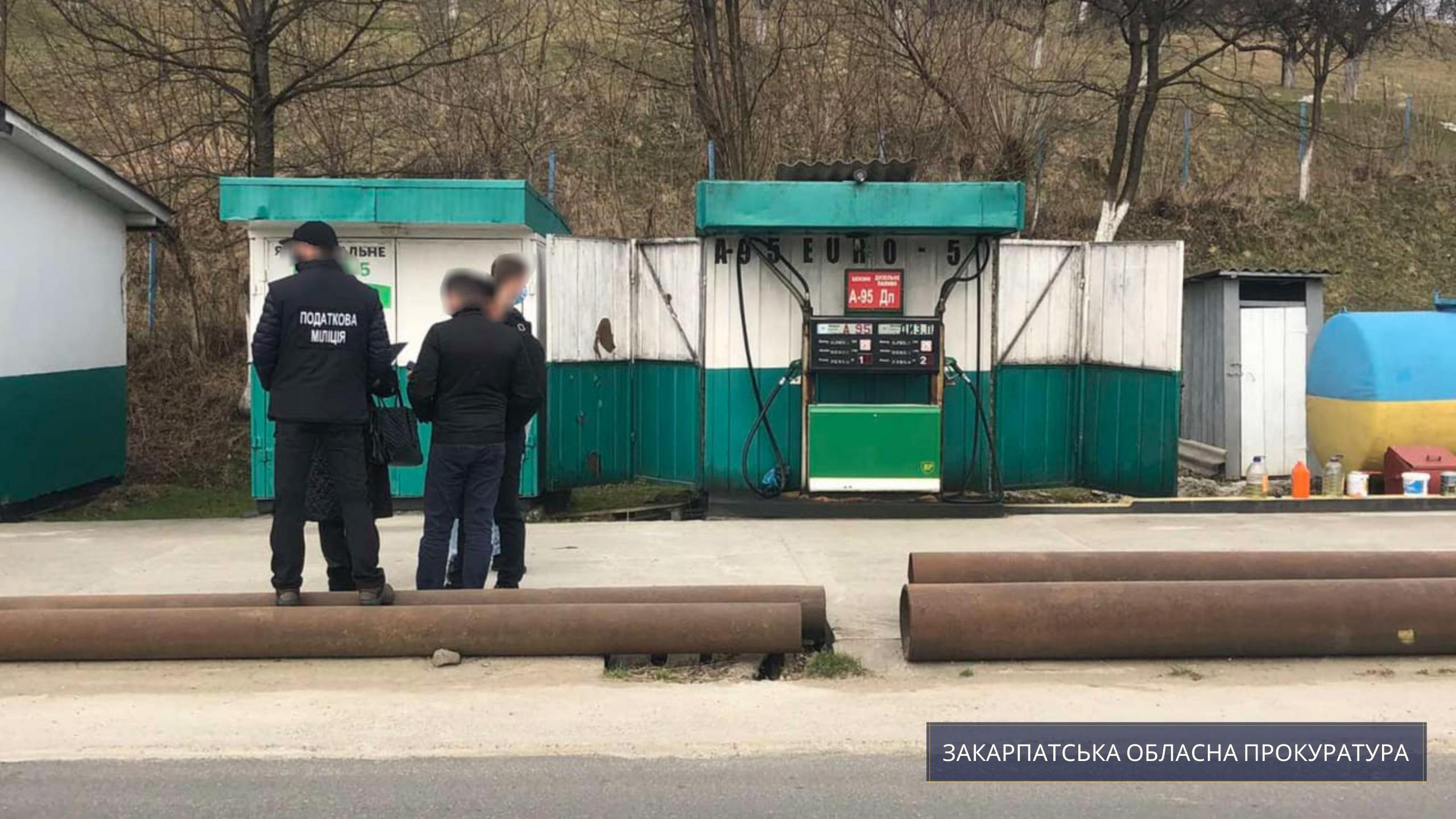 Слідчий суддя Ужгородського міськрайонного суду наклав арешт на понад 5 тисяч літрів пального орієнтовною вартістю майже 134 тис. грн.