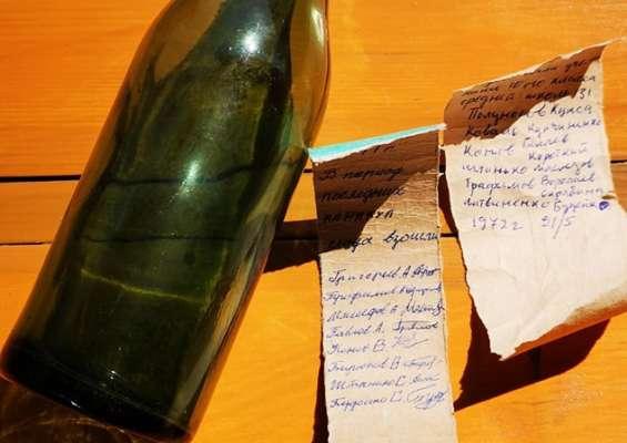У знайденій пляшці були закорковані дві записки датовані 1971 та 1972 роками.