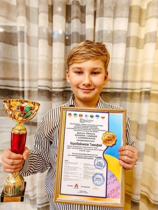 Перемогу отримав Тимофій Коробейніков з Мукачівщини.