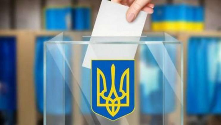 Вже 83 людини змінили свою виборчу адресу та вирішили голосувати у Закарпатській області, ще 84 закарпатці визначили свою виборчу адресу за межами регіону