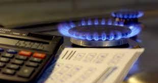 Національна комісія, що здійснює державне регулювання у сферах енергетики та комунальних послуг (НКРЕКП) ухвалила постанову, якою запроваджуються річні тарифи на газ із 1 травня 2021 року.
