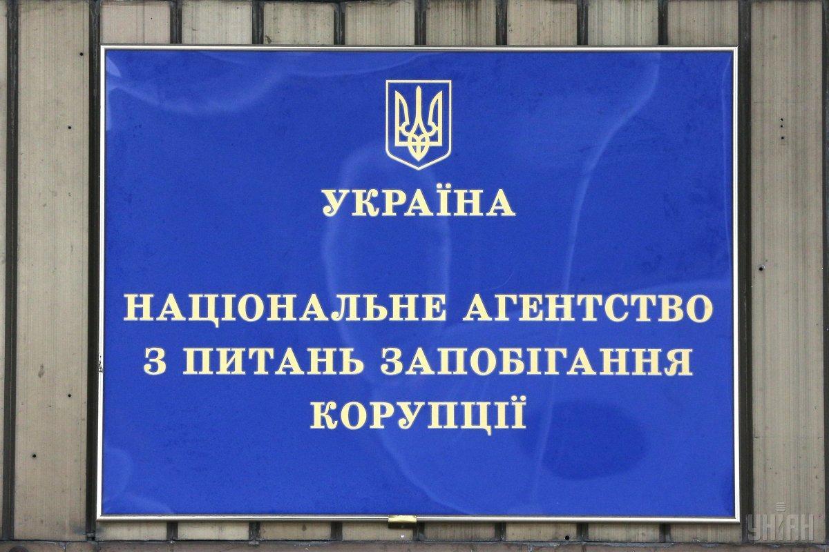 Голова Закарпатської ОДА Олексій Петров прокоментував судову ситуацію з Національним агентством з питань запобігання корупції.