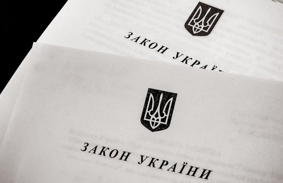 В органі державної влади на Виноградівщині не забарилися з відповіддю на критичну публікацію з фейсбук-сторінки Виноградівської райради.