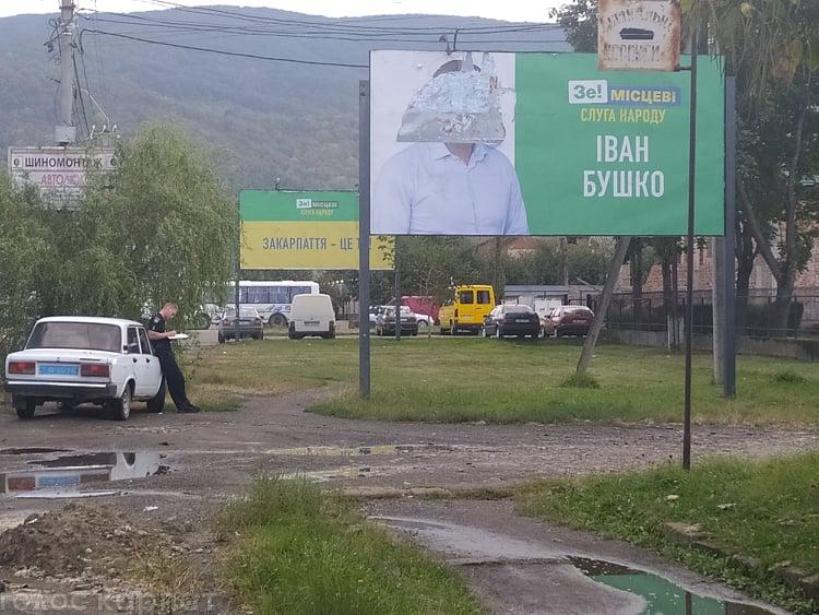 Про це йдеться у повідомленні пресслужби ГУ Нацполіції в Закарпатській області.