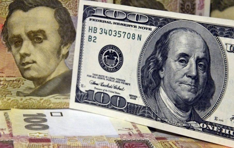 Національний банк України (НБУ) на 21 серпня 2020 року встановив офіційний курс на рівні 27,48 гривень за долар. Курс на 17 копійок вище в порівнянні з попереднім банківським днем.