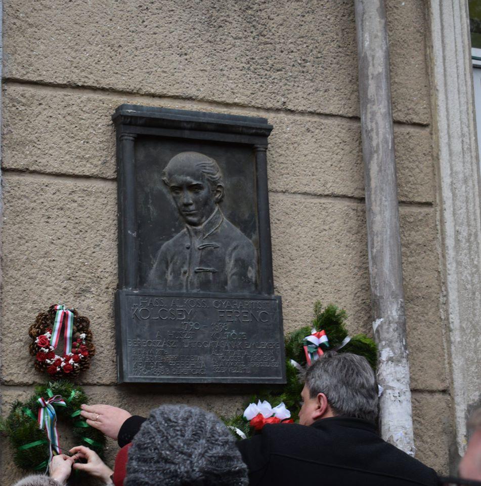 Біля меморіальної таблиці Ференцу Кельчеї на фасаді пошти відбувся святковий захід до Дня угорської культури.