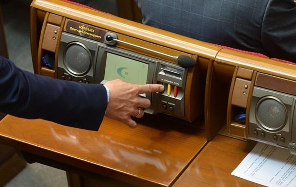 Народні депутати зможуть голосувати відбитками пальців після зимових канікул, розраховує Стефанчук.