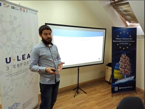 Семінар організувала інформаційна кампанія Представництва ЄС в Україні.