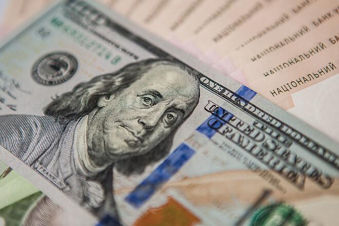 Реальний курс валют завжди відрізняється від встановленого НБУ.
