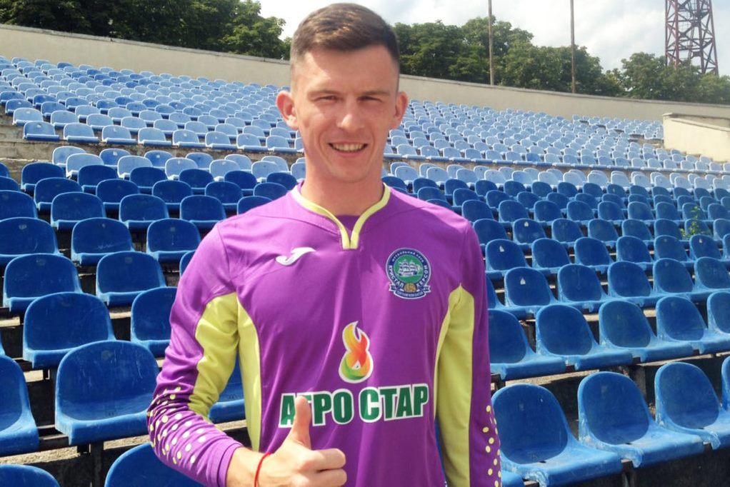 У новому сезоні Другої ліги України з футболу.