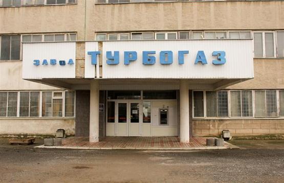 Горів цех «Турбогаза».