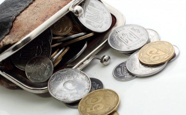 Сьогодні монети в одну, дві і п'ять копійок перестали бути платіжним засобом. У НБУ прийняли таке рішення, тому що виробництво монет коштує дорожче, ніж їхня номінальна вартість.