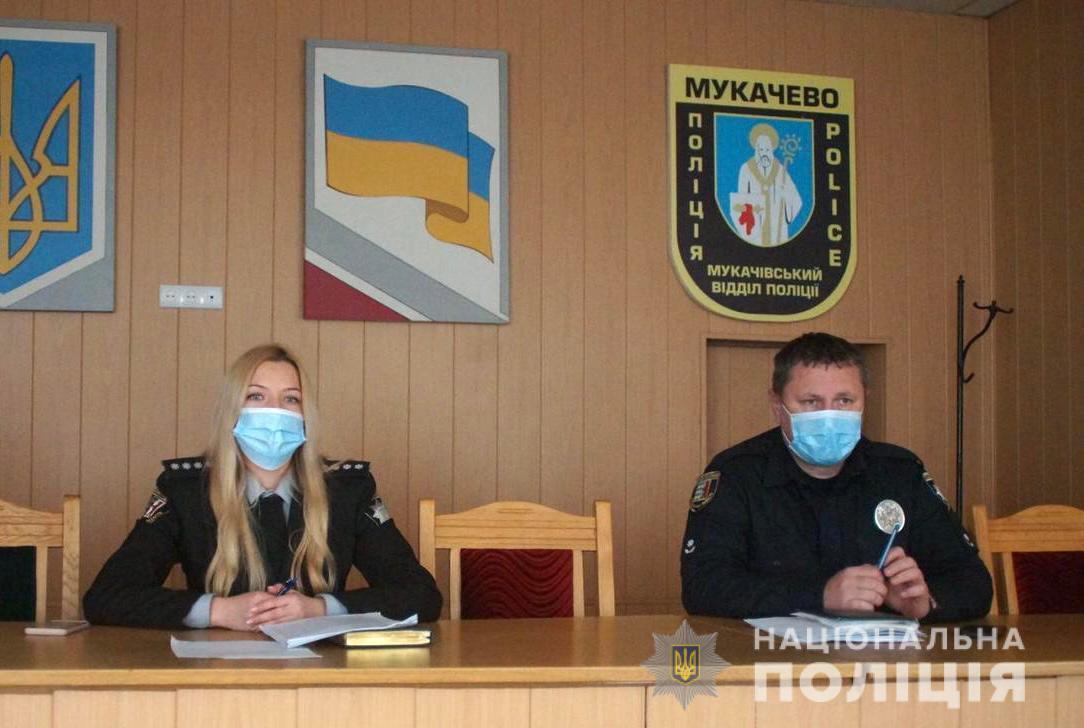 Сьогодні,  6 травня, у Мукачівському районному управлінні поліції розпочала свою роботу мобільна група з протидії домашньому насильству.