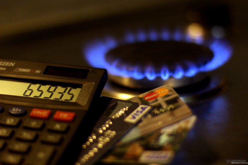 Держдеп закликав Україну підвищити ціни на газ для населення