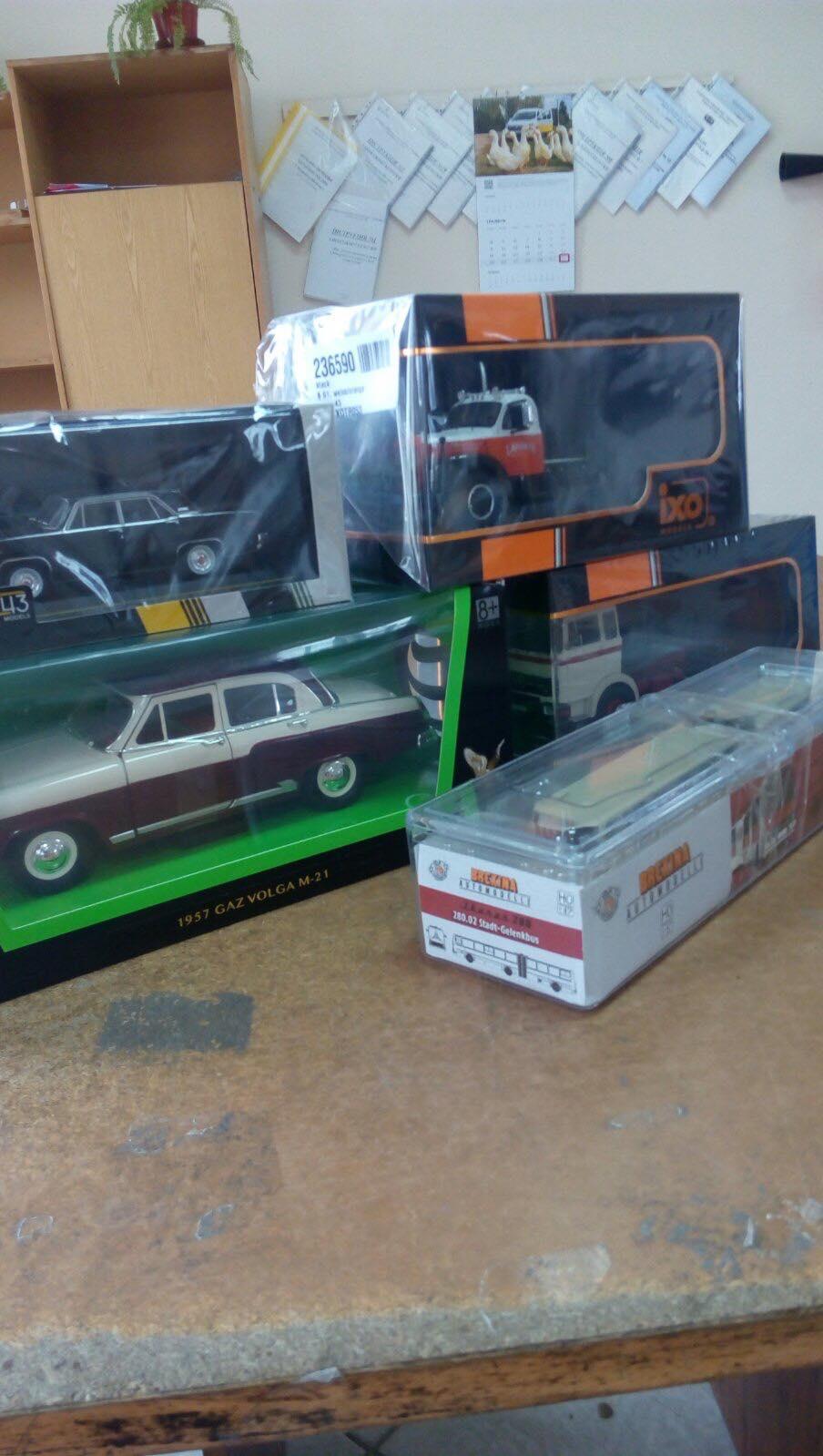 На митному посту «Чоп-залізничний» Закарпатської митниці Держмитслужби у міжнародних поштових відправленнях припинено незаконне переміщення іграшкових транспортних засобів.
