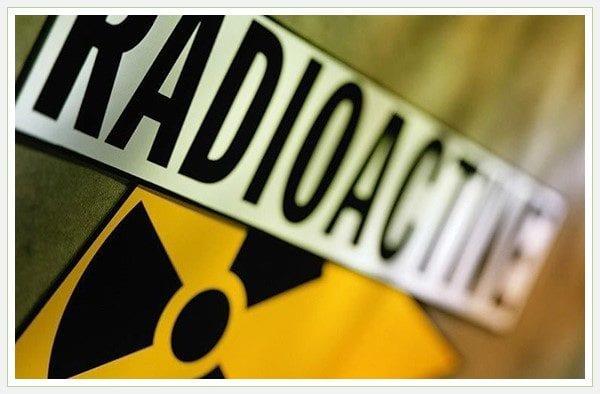 Система радіаційного контролю «Янтар» спрацювала в пункті пропуску «Тиса».