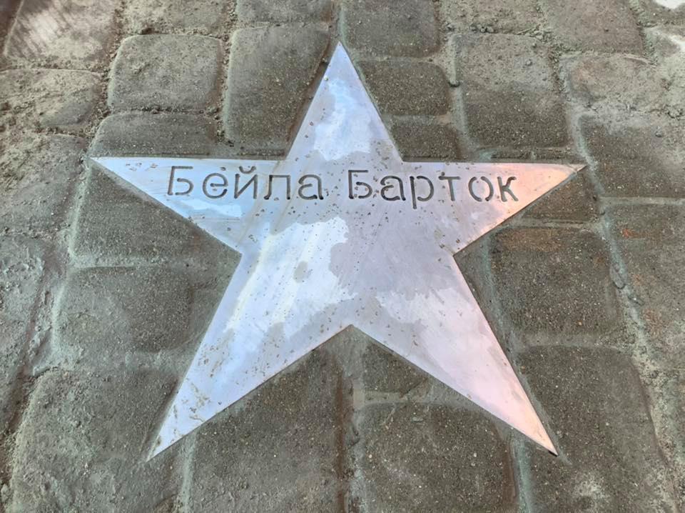 Популярна зіркова алея, що в обласному центрі, увіковічила пам'ятними знаками ще 5 знаменитостей, відомих у цілому світі.